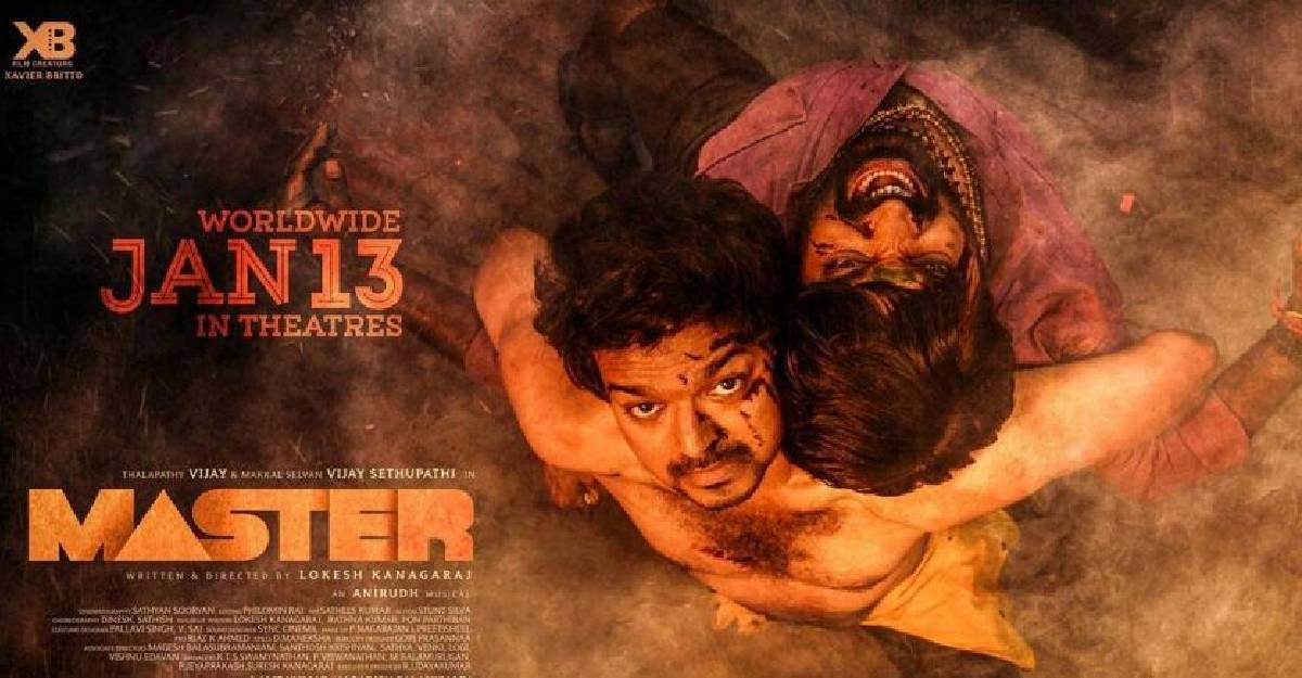 Master review: The Vijay vs Vijay Sethupathi movie is 'marana mass'