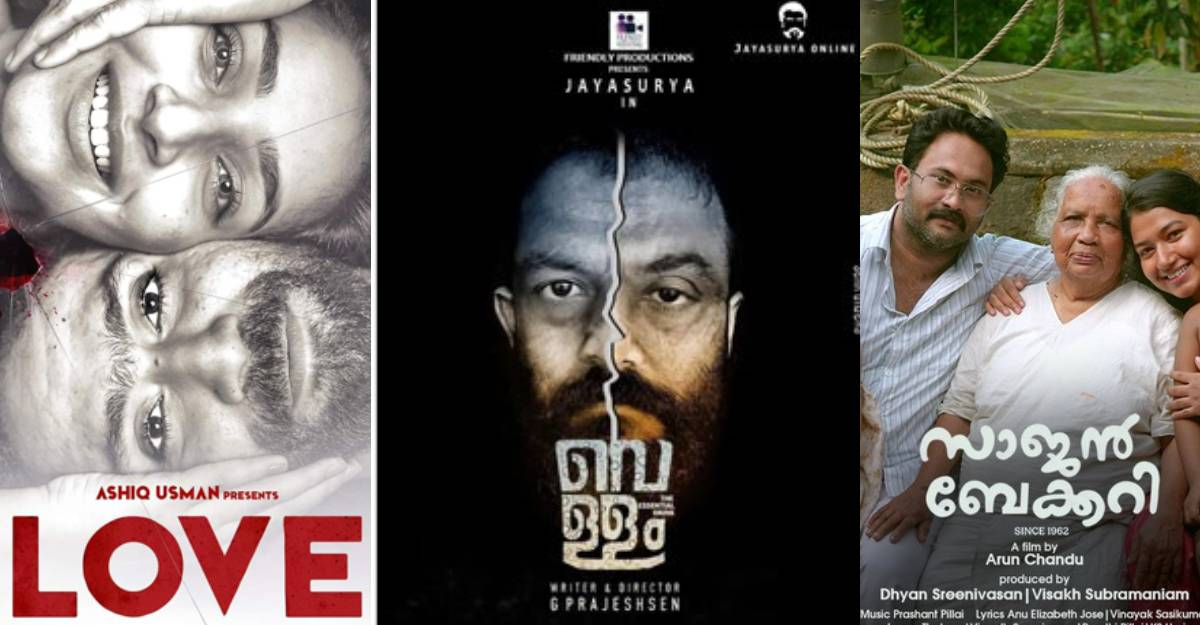 Movies line up for theater release: Jayasurya's Vellam to be first among Malayalam films
