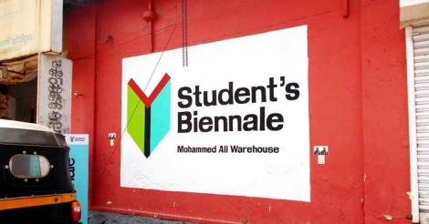 15 young curators selected for Student's Biennale
