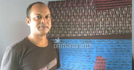 TR Upendranath