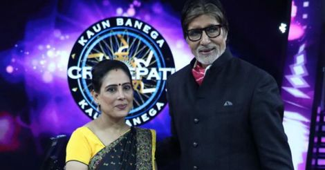 Anamika Majumdar is the new crorepati of KBC