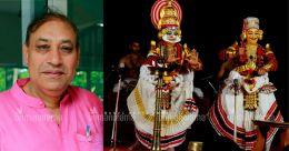 Kartarpur to Kerala: Koodiyattam changed this official's profile