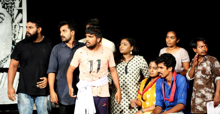 bhagvante-maranam-play