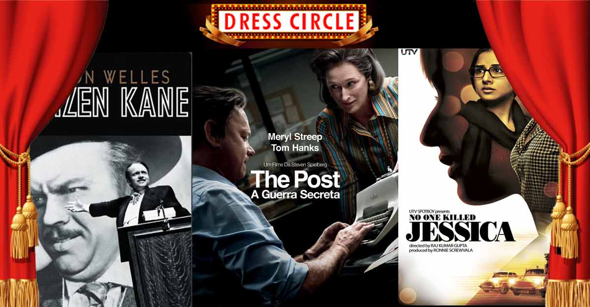 Column | Journalism films should move with the times
