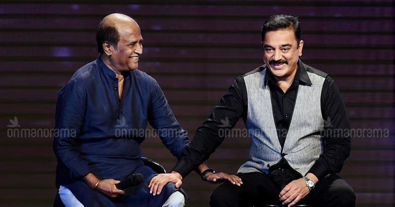 Kamal Haasan reiterates intention to join hands with Rajini 'only if required'