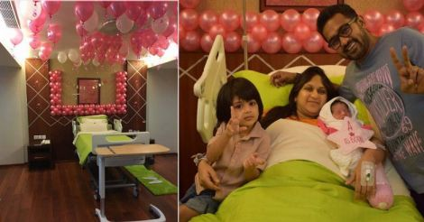 Dotting father Asif Ali decorates hospital room for newborn daughter