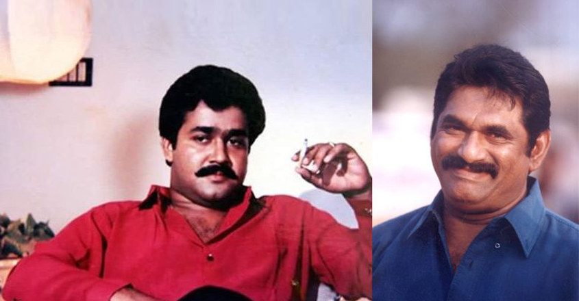 Thampy was once Mammootty's best friend
