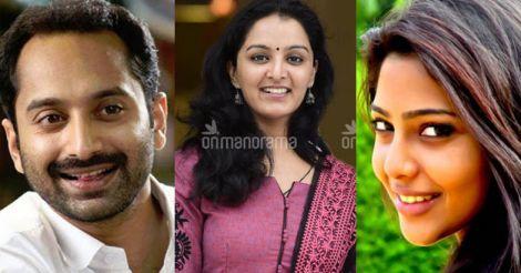 Fahadh, Manju, Aishwarya corner Movie Street film excellence awards