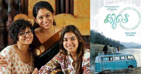 My films usually have many drafts: Anjali Menon