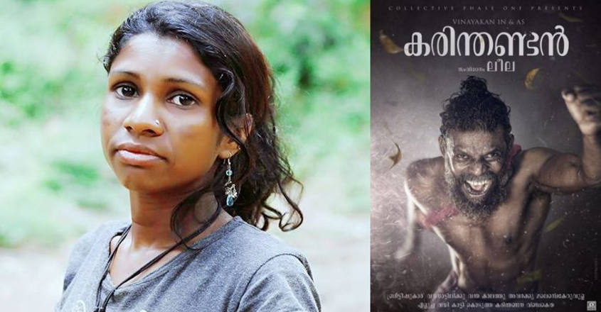 'Karinthandan' to clear up fallacies about tribal hero: Filmmaker Leela