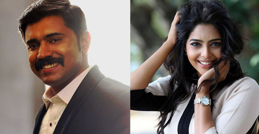 Nivin Pauly to romance Aishwarya Lekshmi once again, shares title poster