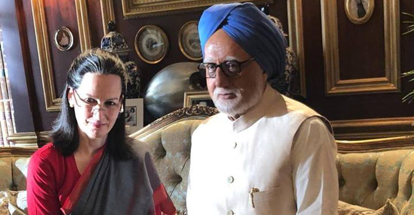 Anupam questions missing 'The Accidental Prime Minister' trailer on YouTube