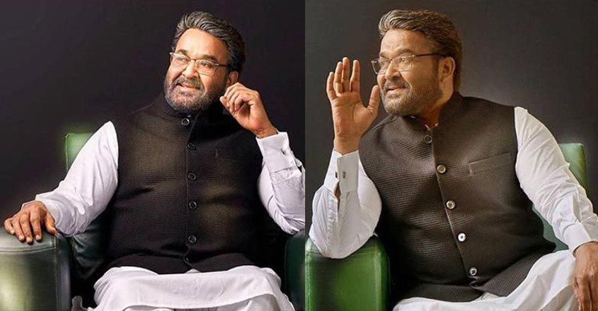 Mohanlal's makeover for 'Kappan' is stunning