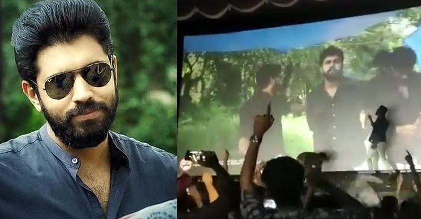 Premam madness continues, movie re-released on Nivin's birthday