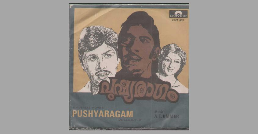 pushyaragam-movie