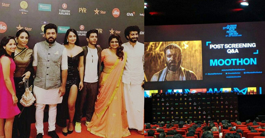 Moothon premieres at Jio MAMI 2019, Nivin Pauly movie gets wide applause