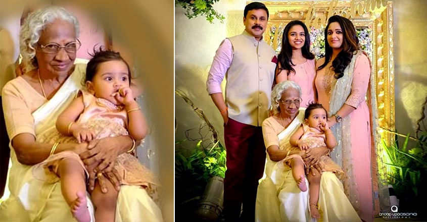 Dileep shares pic of daughter Mahalakshmi on birthday