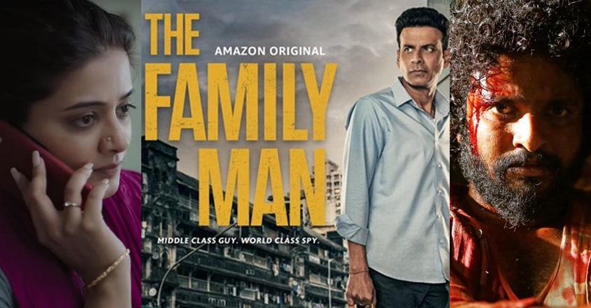 the-family-man-web-series