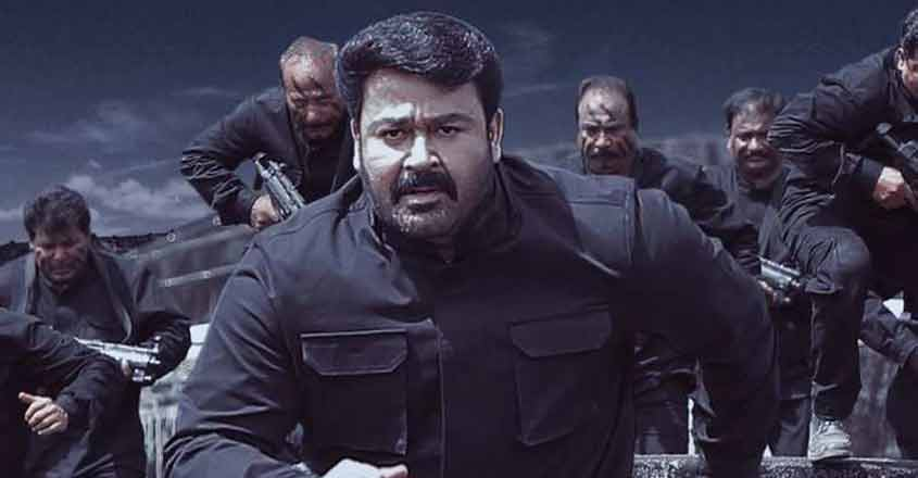 Mohanlal's Big Brother not for Christmas release?