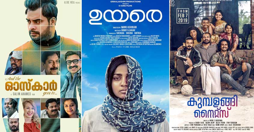 'Reform IFFK' campaign gathers momentum as filmmakers move High Court