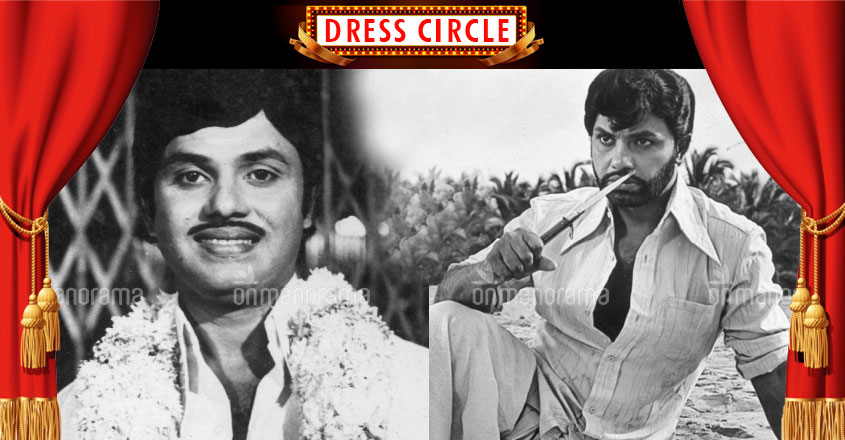 Jayan's memories live on though Malayalam cinema lost its first action hero four decades ago