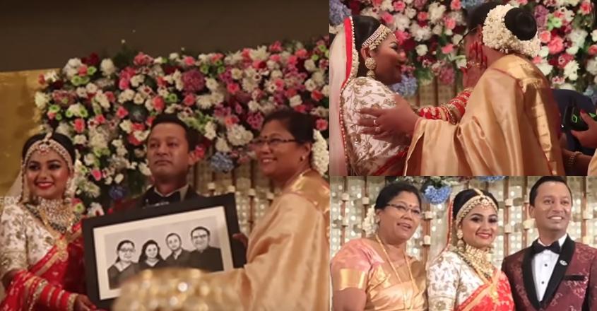 Sreelakshmi Sreekumar's mother gets emotional after gifting her a family photo on wedding| Video