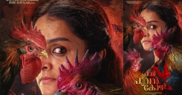 Manju Warrier's 'Prathi Poovankozhi' review: Telling it point-blank