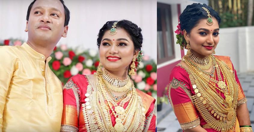 Sreelakshmi Sreekumar's Hindu wedding pictures are finally here