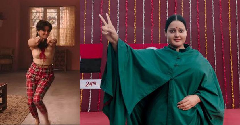 Kangana stuns as Jayalalithaa in 'Thalaivi' teaser