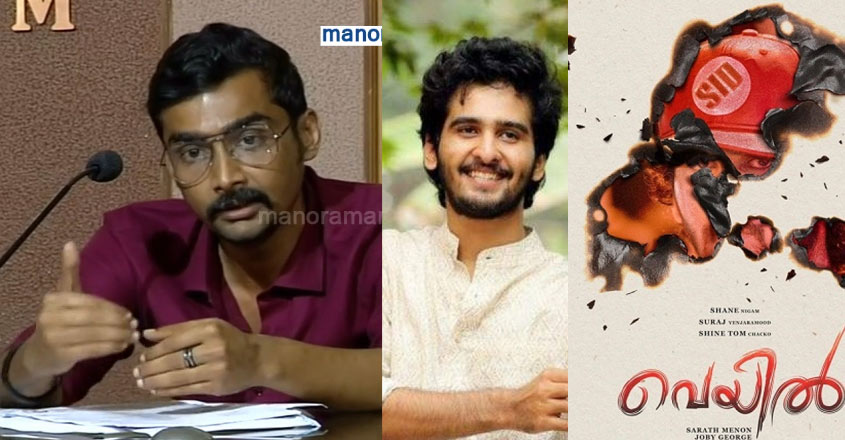 Shane Nigam slams Veyil director Sarath Menen in latest Insta post