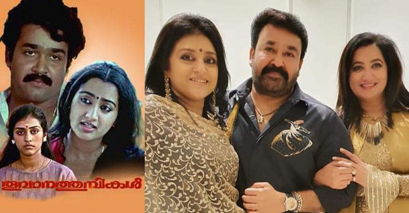 After 32 years, Clara meets Jayakrishnan and Radha