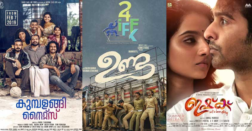 Why do indie filmmakers object to the works of Lijo Pellissery and Aashiq Abu?