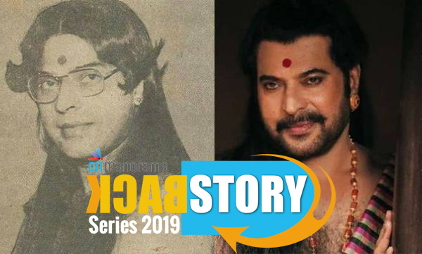2019 Backstory: I watched a 1983 movie to catch a glimpse of Mammootty's female look
