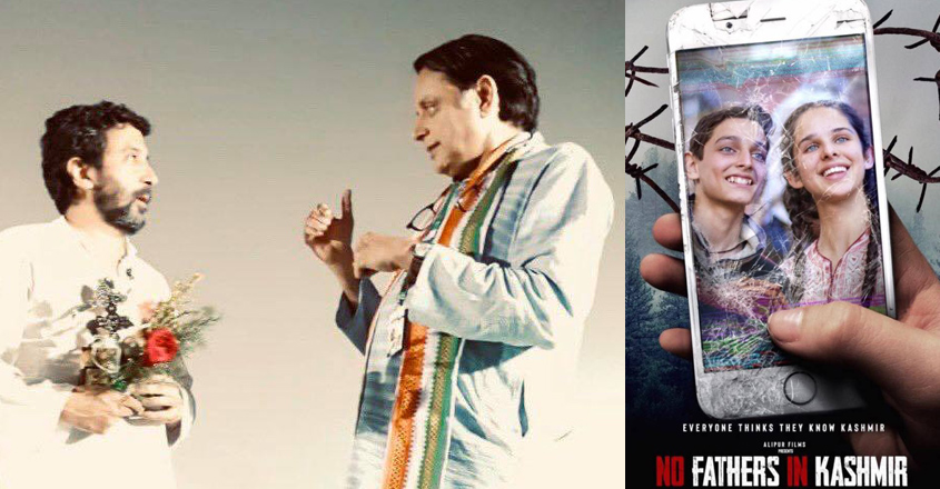 shashi-tharoor-no-fathers-in-kashmir
