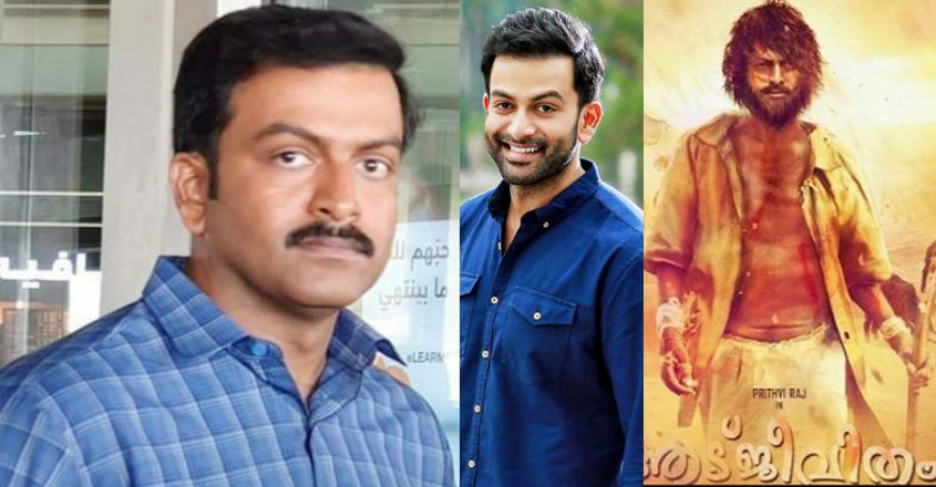 Prithviraj stuns with amazing  makeover for 'Aadujeevitham'