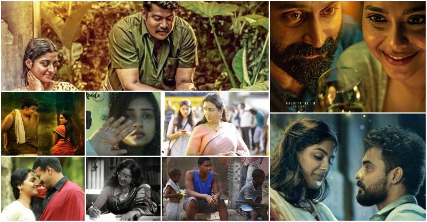 Kerala State Film Awards 2019