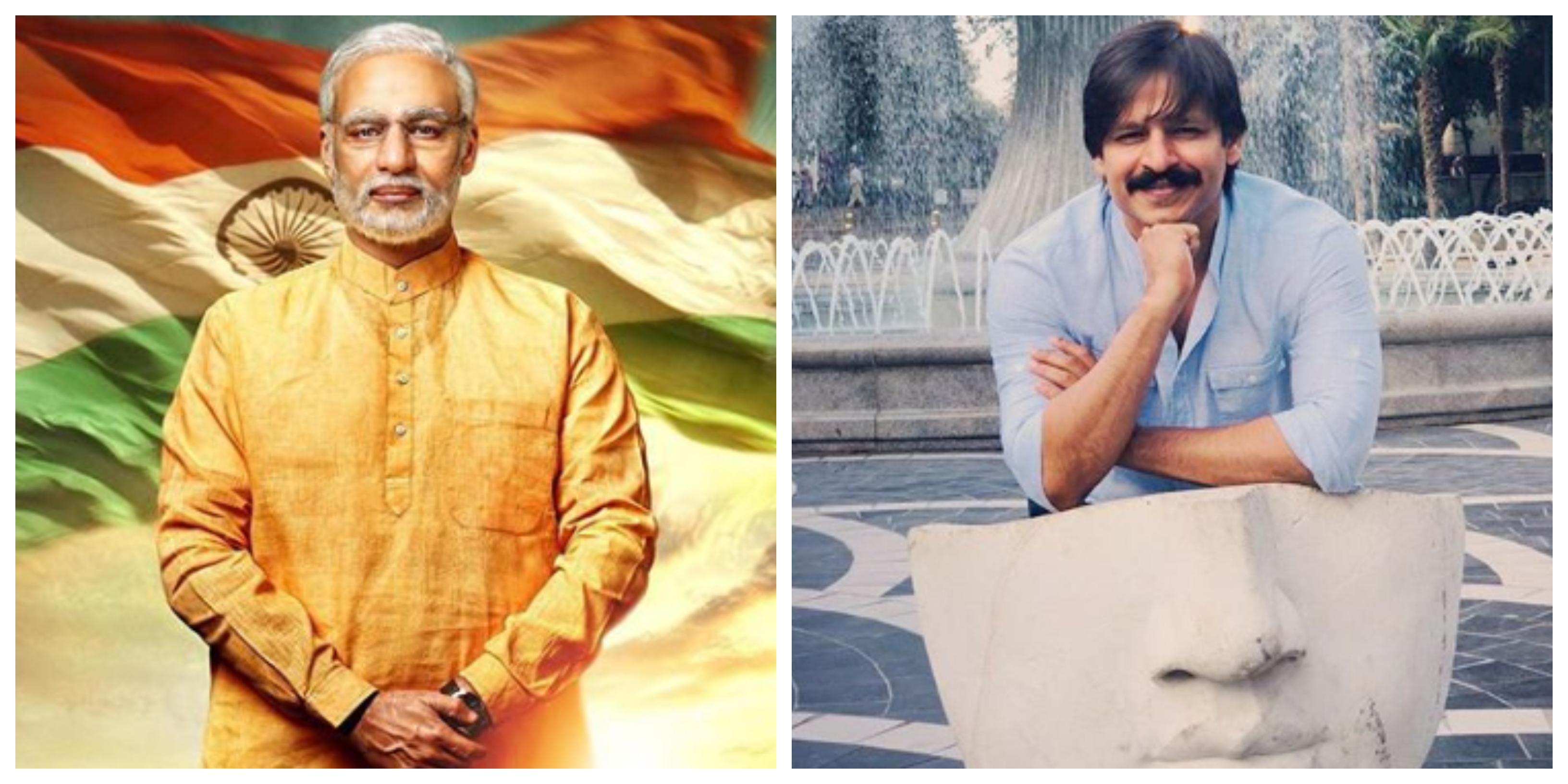 'PM Narendra Modi' to release on April 12