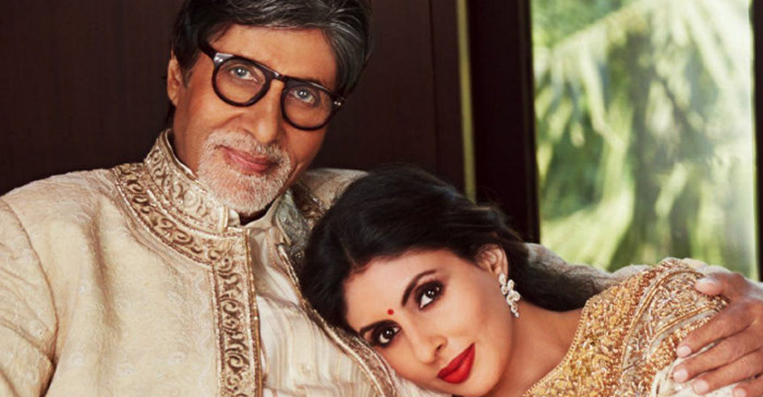 Big B whistles to make video of daughter's catwalk