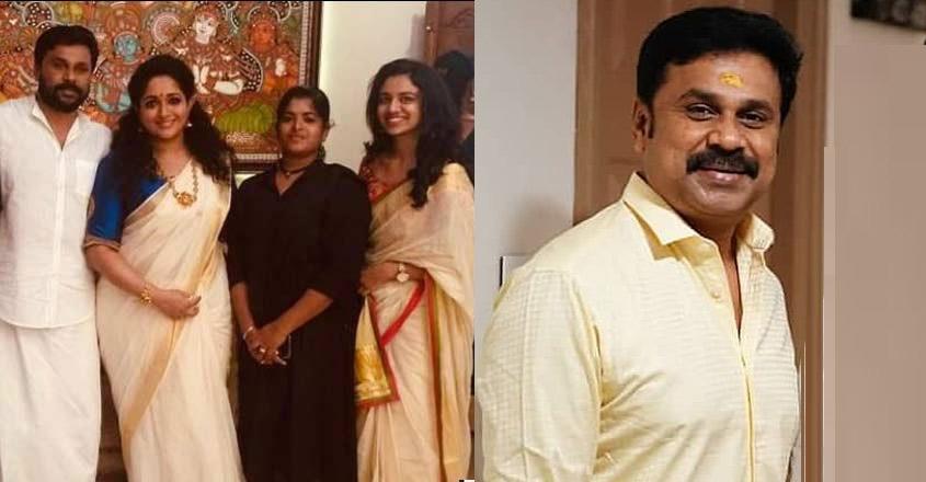 Dileep, Kavya's daughter gets 'choroonu' in Guruvayur