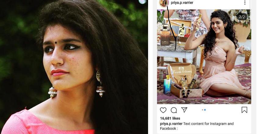 priya-varrier-instagram