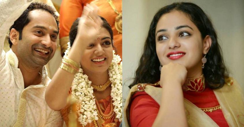 How Nithya Menen played a role in Nazriya-Fahadh marriage