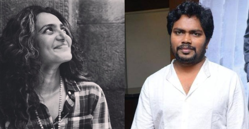 Pa. Ranjith's fondness for Parvathy grew as she dropped 'Menon'