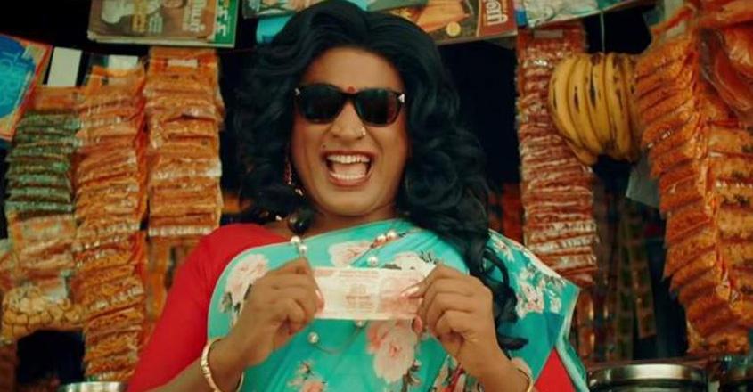 vijay-sethupathi-super-deluxe