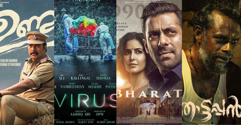 eid-release-movies