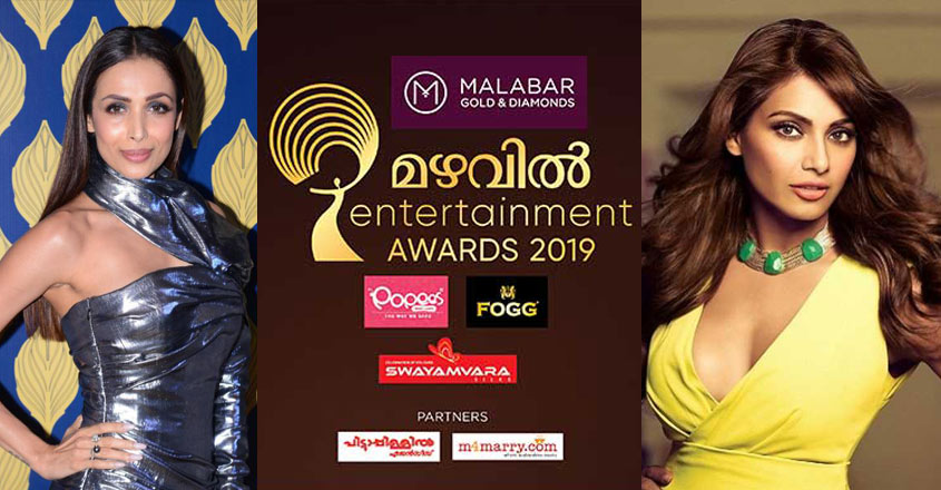 mazhavil-entertainment-awards