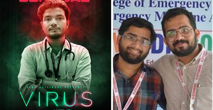sreenath-bhasi-virus-movie