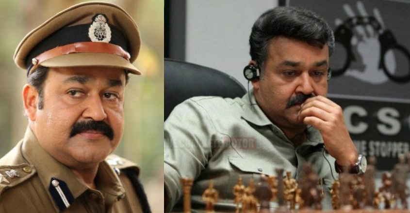 Decoding a Scene: Vinod Illampally on how he shot the climax of 'Grandmaster'