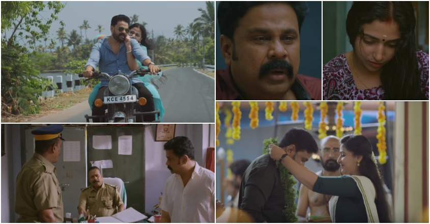 Shubharathri trailer: An 'emotional Dileep' in a family entertainer