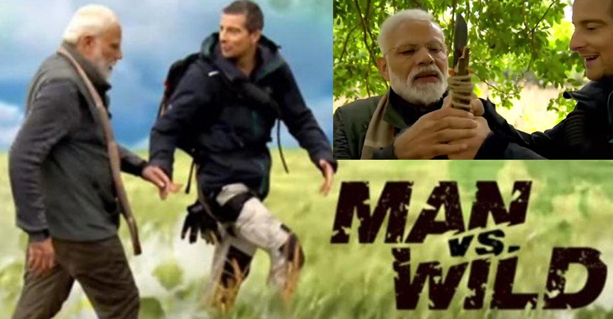 man-vs-wild-episode