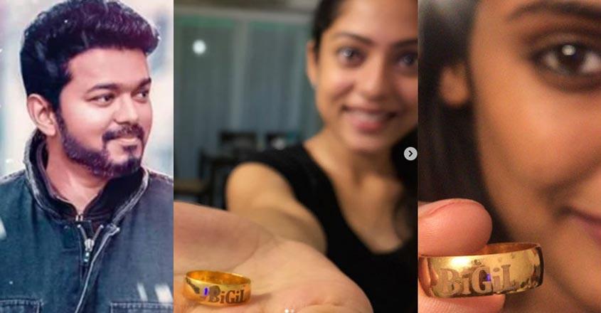 vijay-bigil-gold-rings